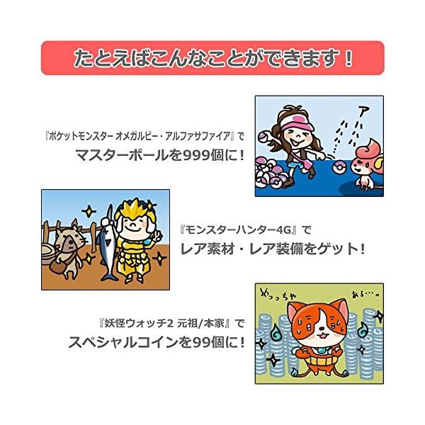 【ゲーム攻略】【New3DS / LL / 2...の紹介画像5