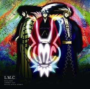 星の在処。-ホシノアリカ-【ぬら盤(初回盤C)】(DVD付)