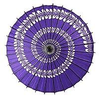 よさこい 踊り傘 和傘 藤 装飾用 全4色 長傘 手開き うず巻 青 28本骨 舞踏傘