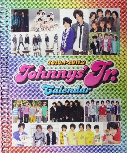 カレンダー ★ Johnnys'Jr. 2010-2011