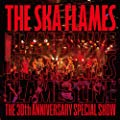 FLAMES LIVE(初回限定盤)(DVD付)