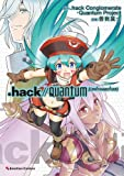 .hack//Quantum I(introduction)(1) Emotion Comics 31