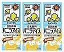 キッコーマン 豆乳飲料バニラアイス 200ml×3本