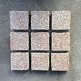 石畳 ピンコロかんたんマット 約300×300×20(mm) 4枚セット 黄色