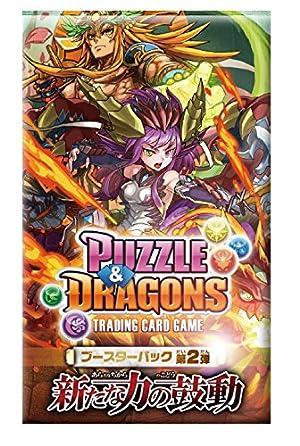『パズル&ドラゴンズ』