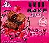 森永製菓 ベイクプレミアム<ラズベリーショコラ> 43g×5個