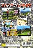 「マジカルスポーツ GoGoGolf」の関連画像