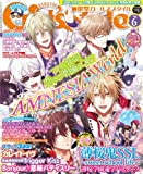 DENGEKI Girl's Style (デンゲキガールズスタイル) 2014年 06月号 [雑誌]