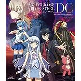 劇場版 蒼き鋼のアルペジオ -アルス・ノヴァ- DC <BD通常盤> [Blu-ray]
