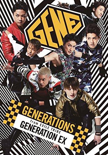 GENERATIONS【My Only Love】歌詞の意味を解説!失いたくない愛へ…どう向き合う?の画像