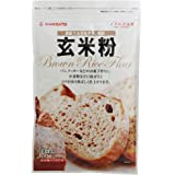 玄米粉 焙煎 150g×4袋 国産 グルテンフリー