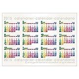 エトランジェ 2015年4月始まりポスターカレンダー B4 CLP43-B4-01 カラーグラデーション