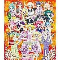 アイドルタイムプリパラ Winter Live 2017  BD