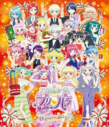 【Amazon.co.jp限定】アイドルタイムプリパラ Winter Live 2017  BD(オリジナルブロマイド付) [Blu-ray]
