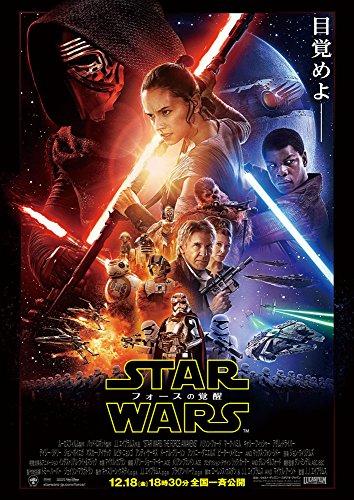 【ムビチケ】Amazonで「スター・ウォーズ/フォースの覚醒」映画前売券を1,400円で販売中