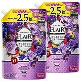 【まとめ買い】フレアフレグランス 柔軟剤 ドレッシー&ベリーの香り 詰め替え 大容量 1200ml×2個