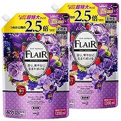 【Amazon.co.jp 限定】【まとめ買い】フレアフレグランス 柔軟剤 ドレッシー&ベリーの香り 詰め替え 大容量 1200ml×2個