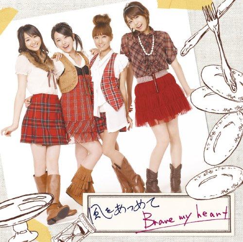 風をあつめて(限定生産盤)(DVD付) / スフィア