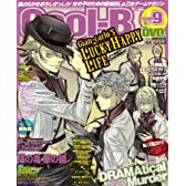 Cool-B (クールビー) 2011年 09月号 [雑誌]