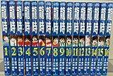 龍時 コミック全16巻完結セット (ジャンプコミックスデラックス)