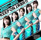 Dream Road~心が躍り出してる~/KEEP ON 上昇志向!!/明日やろうはバカやろう(初回生産限定盤B)
