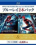 アメイジング・スパイダーマンTM/アメイジング・スパイダーマン2TM[Blu-ray/ブルーレイ]