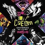 初期のLIP CREAM-EARLY YEARS GIG-1984.7.7 ALL NIGHT 渋谷屋根裏