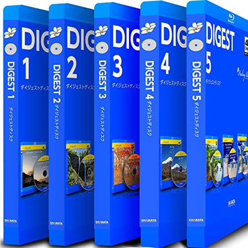 5巻セット4Kカメラ映像【HealingBlueヒーリングブルー】 ダイジェスト1・2・3・4・5〈各動画約15分〉 [Blu-ray]