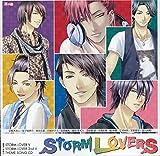STORM LOVER V 2nd V 主題歌CD『STORM LOVERS』 ユーチューブ 音楽 試聴