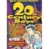 20世紀少年: 予言者 (2) (ビッグコミックス)