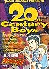 20世紀少年 第2巻