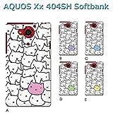 AQUOS Xx 404SH (ねこ07) C [C021303_03] 猫 にゃんこ ネコ ワンポイント アクオス スマホ ケース softbank