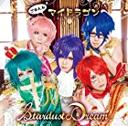 Stardust Dream【A:初回限定盤】(通常1~3か月以内に発送)