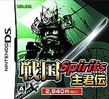 「戦国 Spirits 主君伝」の画像