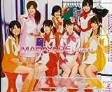 MADAYADE(初回限定盤)(DVD付)