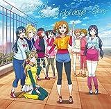 「ラブライブ!」TVアニメ2期オリジナルサウンドトラック Notes of School idol days 〜Glory〜