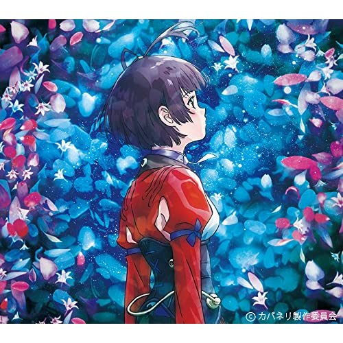 ninelie(期間生産限定盤)(DVD付)