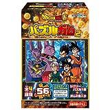 ドラゴンボール超 パズルガム2 8個入 食玩・ガム(ドラゴンボール)