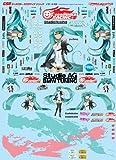 グッドスマイルレーシング GSRキャラクターカスタマイズシリーズ デカール026/Racingミク 2011ver. 1/24scale用