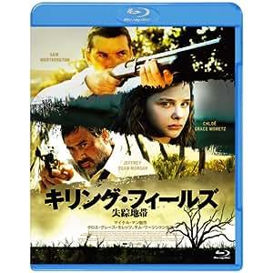 キリング・フィールズ 失踪地帯 Blu-ray