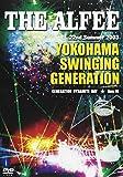 22nd Summer 2003 YOKOHAMA SWINGING GENERATION〜GENERATION DYNAMITE DAY Aug.16