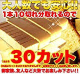 本場長崎の老舗カステラ工房が作る超人気絶品カステラが簡易包装でどどーんと1kg!   【メチャ安!!】本場長崎のプレーンカステラ大容量1kg(3本セット)