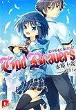 God Bravers / 永原 十茂 のシリーズ情報を見る