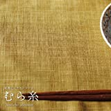 fabrizm 日本製 ランチョンマット 40×30cm むら糸 からし 1445-ye