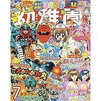 幼稚園 2007年 07月号 [雑誌]