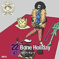 ワンピース ニッポン縦断! 47クルーズCD in 静岡 Bone Holiday
