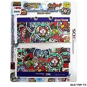 妖怪ウォッチ NINTENDO 3DS 専用 カスタムハードカバー2 メダル柄ブルーVer.