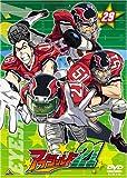 アイシールド21 29 [DVD]