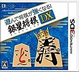 DS将棋ソフト
