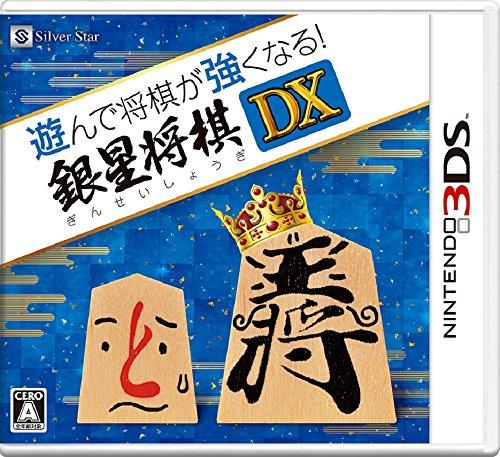 将棋を勉強したい!初心者でも将棋が学べるゲームソフトのおすすめは?